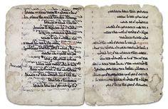 敘利亞文《聖經 ‧ 詩篇》 元   這份文書為白麻紙,纖維交織均勻,略泛黃,紙厚質硬。文書採用西方折頁式,正背兩版共四頁,每頁從右向左橫書有15行敘利亞文。將文書攤開後,正面為第一頁和第四頁,背面是第二頁和第三頁。第一頁的敘利亞文字行間還書有16行回鶻文押頭韻的韻文。 這份文書摘錄自《舊約聖經》中〈詩篇〉的內容,應是景教的某種儀式所選用的經文。從文書的裝幀形式和內容看,這頁應是從一本與景教的宗教活動有關的書中脫落的。甘肅在元代曾是景教比較集中的地區。此敘利亞文〈詩篇〉為研究景教的宗教儀式、神學理論以及景教在敦煌的發展都提供了原始資料。