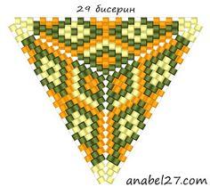 схемы треугольников из бисера бисероплетение мозаика peyote patterns Triangle Pattern, Peyote Beading Patterns, Peyote Stitch Patterns, Loom Beading, Triangles, Stitch Crochet, Brick Stitch Earrings, Beading Techniques, Beaded Jewelry