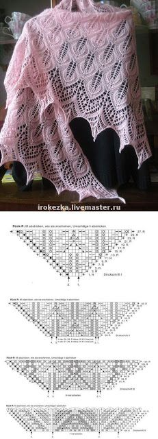 "Knit diagram for shawl, wrap, batwing scarf Треугольная шаль "" Танцующие листья "" Poncho Knitting Patterns, Shawl Patterns, Knitting Charts, Lace Patterns, Knitting Designs, Crochet Patterns, Shawl Crochet, Knitted Shawls, Crochet Scarves"