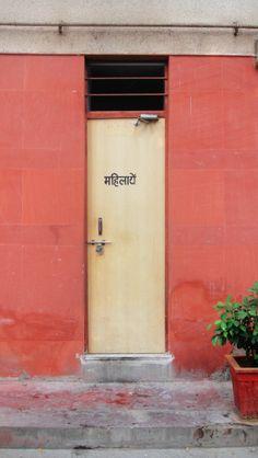 very cool door. and palette