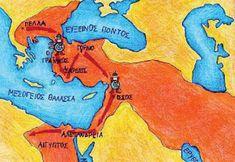 Ο Μ. Αλέξανδρος καταλαμβάνει τη Μ. Ασία και την Αίγυπτο - Η Μακεδονία Blog, Blogging