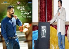BSRmovieSetelugu: Press News : NTR's Movie presented by Bollywood Di...