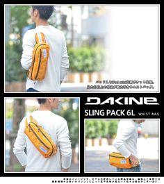 0be20d790b  Rakuten Market  Dakain DAKINE! Waist bag  SLING PACK 6L  AG 237113
