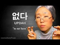 HAVE or NOT HAVE in Korean (KWOW #54) Korean Phrases, Korean Words, Smart Note, Korean Picture, Korean English, Learn Hangul, Learn Another Language, Korean Lessons, Korean Language Learning