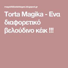 Τorta Magika - Ενα διαφορετικό βελούδινο κέικ !!!