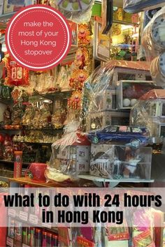 I love travelling in Asia and could easily stay a week at a time in Hong Kong.  But what do you do if you only have a 24 hour stop-over?