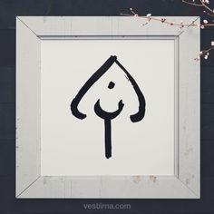 Feng Shui, Letters, Mandala, Korn, Tibet, Letter, Lettering, Mandalas, Calligraphy