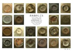 Japanese feet on pots