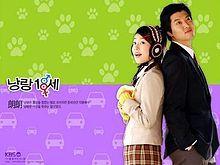 Sweet 18 Cast:  Han Ji-Hye, Lee Dong-gun Episodes:  16 Year: 2004
