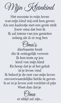 Niet oma maar abi he! The Words, Cool Words, Dutch Quotes, Love My Kids, Thing 1, Tutorial, Be Yourself Quotes, Beautiful Words, First Love