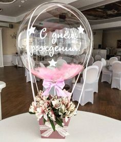 unglaublich 40 Valentines Day Decor Idea with Balloon for Ornament - - DIY Gifts Wedding Ideen - Valentinstag Balloon Arrangements, Balloon Centerpieces, Balloon Decorations, Baby Shower Decorations, Wedding Decorations, Balloon Ideas, Masquerade Centerpieces, Wedding Centerpieces, Floral Arrangements