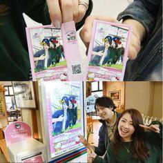 We've Leave for one photo of a memory with Hello Kitty @ Chichibu Shrine Hello Kitty meets Chichibu ♥ (Sat) - (Sun) First Photo, Transportation, Tokyo, Hello Kitty, Train, Japan, Memories, Cool Stuff, Memoirs