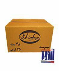 صنایع چاپ و بسته بندی آروین، همراه تولیدات صنایع غذایی، از دیر تا هنوز  #packing #packaging