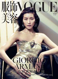 Liu Wen for Vogue China May 2012