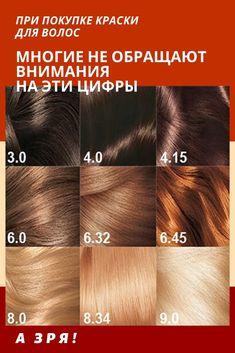 Older Women, Hair Beauty, Makeup, Nice Things, Hair Styles, Health, Nice Asses, Make Up, Face Makeup