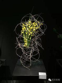 Ikebana Arrangements, Flower Arrangements, Sogetsu Ikebana, Japanese Flowers, Amazing Flowers, Curves, Bouquet, Crescents, Art Floral
