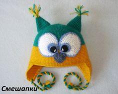 Шапка совенок сова вязаная крючком Купить детские шапочки теплые с ушками Магазин Смешапки