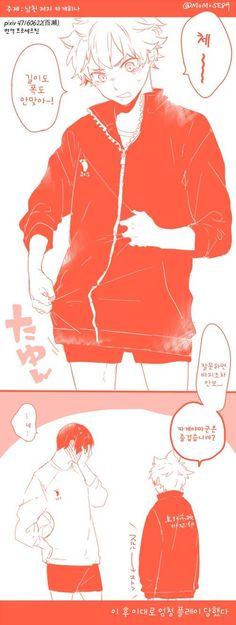 Gatta live the power of the boyfriend shirt/jacket. Kagehina, Kageyama X Hinata, Daisuga, Haikyuu Funny, Haikyuu Yaoi, Haikyuu Ships, Shonen Ai, Volleyball Anime, Kurotsuki