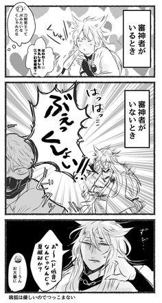 【刀剣乱舞】小狐丸のくしゃみ : とうらぶnews【刀剣乱舞まとめ】