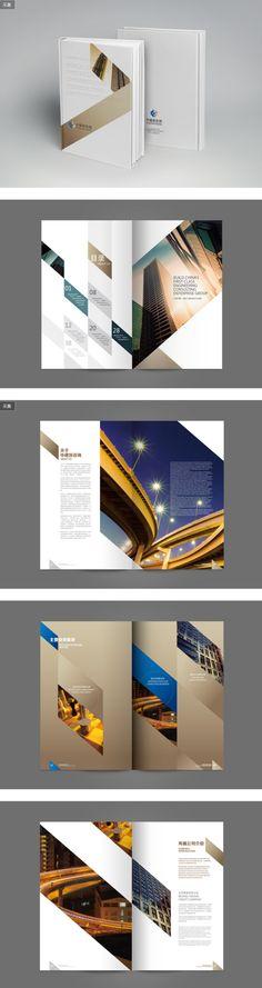 投资公司画册提案|书装/画册|平面|ba...@祭玛德采集到Brochures(559图)_花瓣平面设计