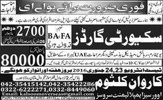 Security guard Job in UAE - jobs in Pakistan