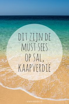 Bezienswaardigheden Sal, Kaapverdië | Reisdoc.nl Cape Verde Sal, Budget Travel, Travel Tips, Winter Sun Holidays, Cabo, Family Travel, Beautiful Places, Places To Visit, To Go