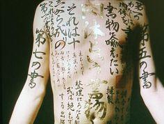 """The Pillow Book"" by Peter Greenaway - Ewan McGregor Ewan Mcgregor, Noragami, Film School, Cute Japanese, Cinematography, Cool Tattoos, Tattoo Designs, Books, Movies"