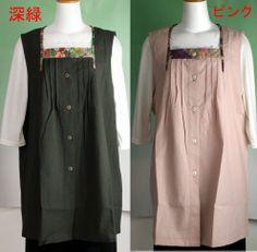 Rakuten: Japanese pattern fashionable diffrence apron tunic style ...