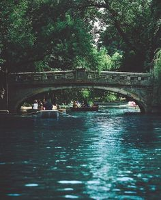 Cișmigiu Park | Bucharest, Romania Bucharest Romania, I Want To Travel, Eastern Europe, Places To See, Travelling, Travel Photography, Destinations, Dreams, Adventure