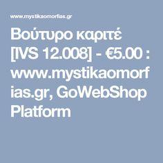 Καστορέλαιο [IVS - : www. Beauty Hacks, Beauty Tips, Platform, Makeup, Make Up, Beauty Tricks, Heel, Beauty Makeup, Wedge