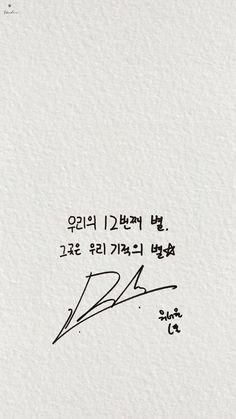 Underground Map, Z Boys, You Are My Life, Produce 101 Season 2, My Destiny, 3 In One, Jinyoung, Kpop Groups, Baekhyun