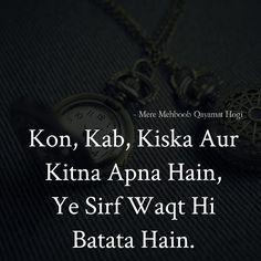 "11k Likes, 110 Comments - Shayri from broken heart (@mere_mehboob_qayamat_hogi) on Instagram: """""