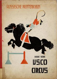 Vladimir Lebedev, Circus (Dutch edition), 1931
