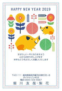 商品詳細-年賀状印刷【2019年亥年版】Cardbox(カードボックス)年賀状 Chinese New Year Poster, New Years Poster, Year Of The Pig, Christmas Poster, Happy New Year 2019, New Year Card, Illustrations And Posters, Chinese Art, Cute Wallpapers