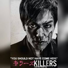 #photobytito #japan #tokyo #photographer #photo #nikon #movie #poster #film #killers #a_mo_bros_film #design #映画 #ポスター #キラーズ #撮影 #tito #カメラマン #デザイン #bnw #モノクロ