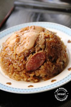 OMG, Chinese sticky rice!!! Gotta try this one soon.