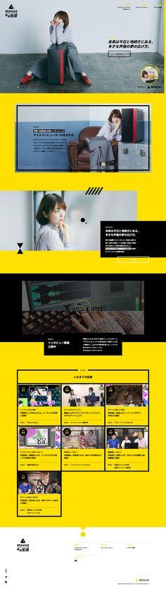 Site Design, Layout Design, Website Layout, Landing Page Design, Japan Fashion, Web Design Inspiration, Design Reference, Banner, Graphic Design