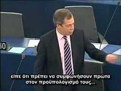 Nigel Farage: ΠΟΙΟΙ ΣΤΟ ΔΙΑΒΟΛΟ ΝΟΜΙΖΕΤΕ ΟΤΙ ΕΙΣΤΕ, ΚΥΡΙΟΙ; Affair, Greece, Suit Jacket, Breast, Suits, Youtube, Greece Country, Suit, Jacket