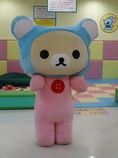 rilakkuma @ day care ! I wanna go!!!!
