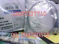 126.92$  Buy now - http://alixpg.worldwells.pw/go.php?t=32505680018 - [ZOB] New original omron Omron proximity switch E2E-X2D1-M1GJ-Z 0.3M factory outlets