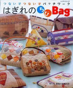 Patchwork Bag - сумки пэчворк.