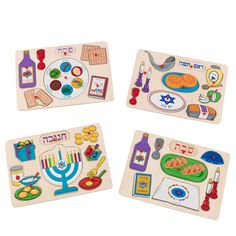 KidKraft Wooden Holiday Puzzles
