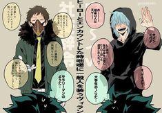 Overhaul / Shigaraki Tomura / Midoriya Izuku / Boku no hero académia Boku No Hero Academia, My Hero Academia Memes, Hero Academia Characters, My Hero Academia Manga, Villain Deku, The Villain, Me Me Me Anime, Anime Guys, Boko No