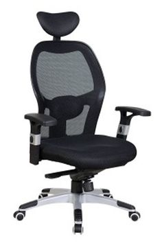 mesh upholstery, adjustable headrest, lumbar support and arm. reclining back with multi locks. Available in black.