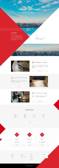 Home page for TYo - TYO Public Relations - Swipefile by Flowji Homepage Design, Best Web Design, Site Design, Web Layout, Layout Design, Branding, Showcase Design, Web Design Inspiration, Public Relations