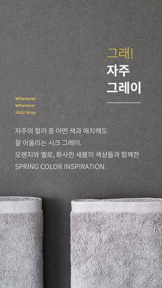 JAJU Web Design, Japan Design, Page Design, Book Design, Web Layout, Layout Design, Packaging Design, Branding Design, Event Banner