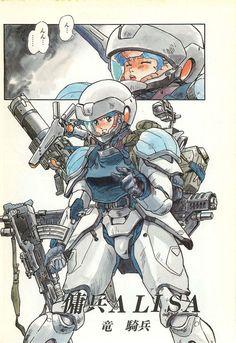 /m/ - Mecha Cyberpunk Anime, Mecha Anime, Cyberpunk Art, Character Concept, Character Art, Concept Art, Character Design, Masamune Shirow, Ghost In The Shell