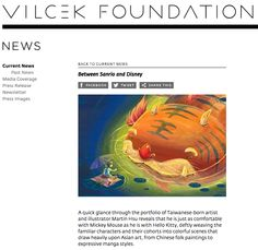 Art of Martin Hsu: The Vilcek Foundation Interview: Martin Hsu, Between Sanrio and Disney