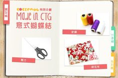 Made in CTG - 意式蝴蝶結