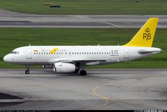Royal Brunei Airlines - Airbus A319-132 - Sporting Royal Bruneis new livery.